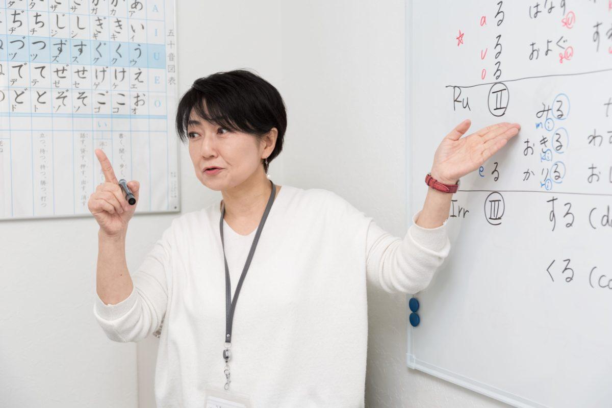 通学だけでなくオンラインでも日本語コースを受講したい。