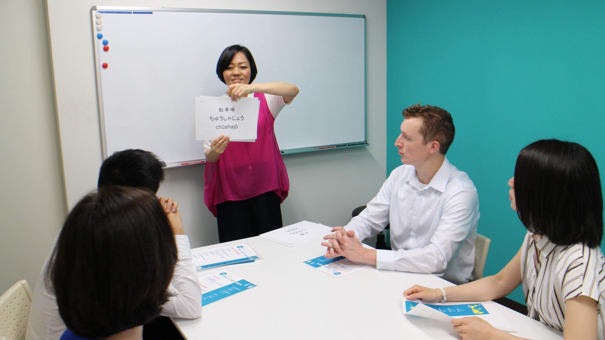 外国人社員への福利厚生として、グループでの日本語研修を実施したい。